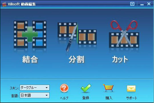 X video editor 1