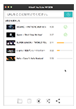YouTube MP3変換 for Mac